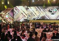 TVB晚宴明星們被求合影 沒有修圖的TVB藝人原來都這麼好看!