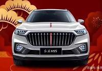 紅旗首款SUV,盡顯奢華與高貴,超高性價能否成為國民神車?