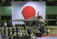 F-35A沉入1500米海底,這或是墜機的真實原因,日本提供了新依據