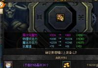 DNF:旭旭寶寶+15蒼穹幕落太刀成功,國服第一瞎子歸位!