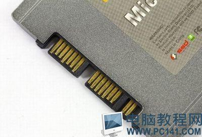 固態硬盤和機械硬盤的插口一樣嗎?