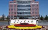 北京除了8所985高校,還有18所211高校是哪些?