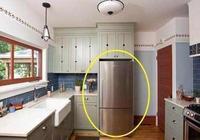 風水老先生告誡,家中的冰箱萬萬不能這樣擺放,暗喻越住越窮