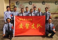 河南焦作:焦作交警:開展文明志願服務活動 焦作交警在行動