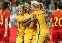 女足世界盃今晚繼續:澳大利亞女足VS巴西女足