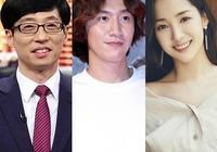 劉在石與李光洙出演新綜藝