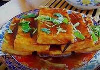 豆腐這樣做,嫩滑可口,營養健康,外酥裡嫩,吃過一口忘不了