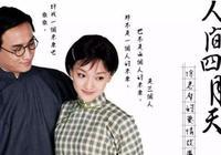黃磊47歲生日,圈裡最早送上祝福的是何炅,簡單倆句話令人淚目!