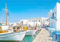 希臘買房移民:收穫超出你想象的希臘!