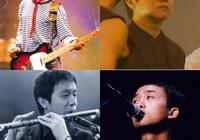 他們是中國搖滾樂的先驅,引領中國搖滾樂進入全盛時期