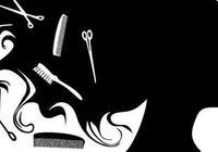 人們對於美髮行業及美髮人如何評價吶?