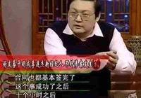 他是李連杰的好友兼經紀人,疑似因幫李連杰出頭被槍殺