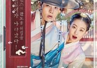 SBS 《我的野蠻女友》首奪週一週二劇收視冠軍