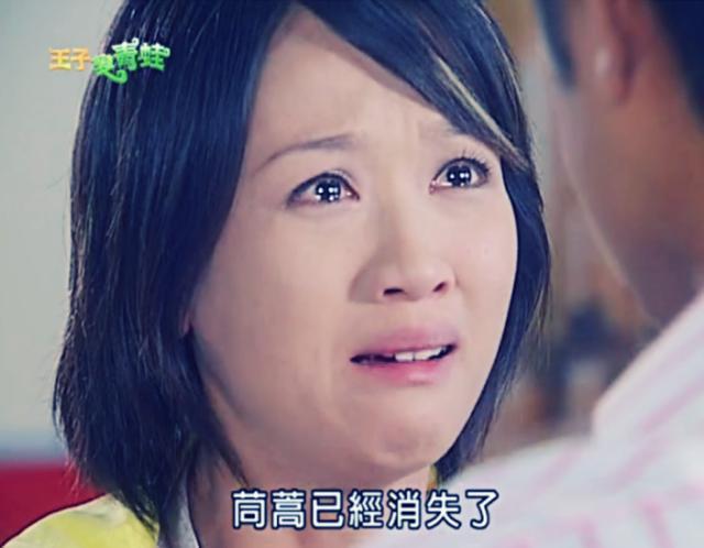 陳喬恩的演技很好嗎?