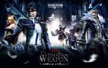 《最終兵器》遊戲桌面壁紙