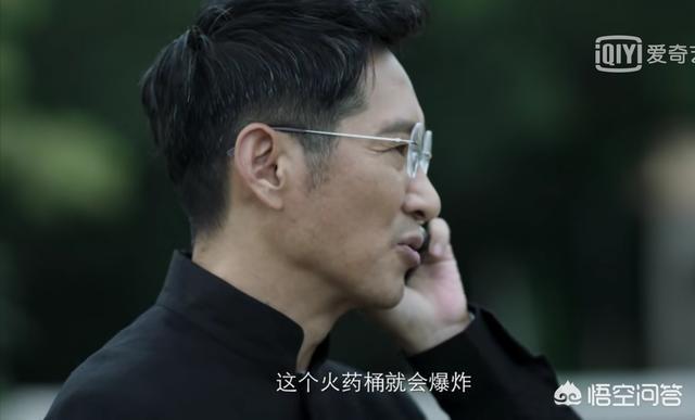 《破冰行動》南井村一石二鳥之計目的是什麼?和林勝文的死有什麼關係?誰出的主意?