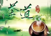 說茶——愛茶