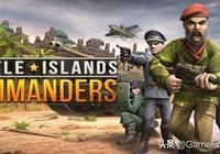 【遊戲推薦】二戰風格的策略遊戲:Battle Islands Commanders