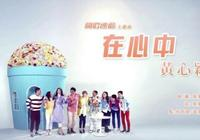 TVB正式封殺黃心穎