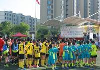 一個區的小學生校園足球賽辦得這麼精彩,中國足球的未來在校園!