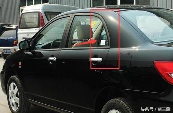 開車30年,竟不知道汽車的三角窗有什麼用處?原來作用這麼大啊