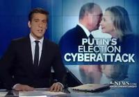 俄羅斯黑客都能操縱美國大選了,中國黑客在幹嗎?