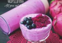 火龍果奶昔的做法