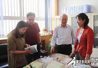 忻州師範學院獲贈《忻州文史》