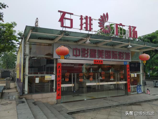 實拍東莞石排商業廣場:一座地下商城,如今卻是這般情景