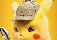 電影,如何評價《大偵探皮卡丘》的預告片?大家感想如何捏?#大偵探皮卡丘#?