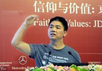 誠信到底值多少錢?劉強東:京東曾為了信守諾言損失一個億!