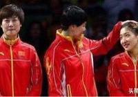 現役乒乓球運動員中,成為下一個大滿貫的是誰,你知道嗎?