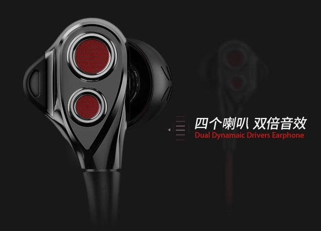 專業聽歌耳機《圈鐵耳機》四款給力耳機推薦!