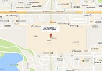 北京到拉薩旅遊指南,最受歡迎入藏火車線路