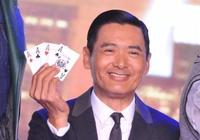 劉德華與謝霆鋒下跪被力贊,而他卻向韓國人下跪,網友:滾出中國