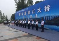 蔡家嘉陵江大橋正式動工 兩江蔡家新區經濟交通大升級