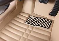 汽車腳墊應該如何正確選購?購買後又應該如何正確使用呢?
