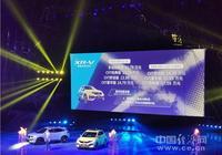 """合資小型SUV市場迎""""升級戰""""東風本田XR-V及時推新"""