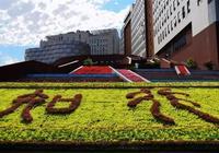 必須報考北京交通大學的20個理由
