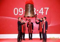 A股第三方支付第一股來了!拉卡拉深交所成功上市 2018年淨利潤超6億