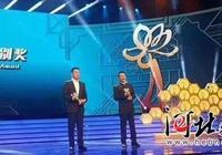 《海棠依舊》獲第23屆上海電視節白玉蘭獎組委會特別獎