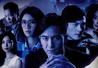 "TVB《心理追凶》新劇首播,馬國明演繹""型男""心理醫生!"