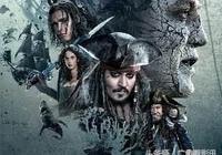 《加勒比海盜5》:這樣的傑克船長讓人失望!
