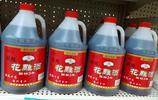 湖北宜昌:沃爾瑪超市,花雕酒2升售價9.9元,價格便宜