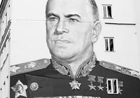 二戰後,蘇聯朱可夫元帥命運如何?