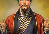 劉備一生閱人無數,唯獨將此人看走了眼,最終耽誤了蜀國發展