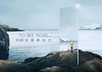 趕在iPhone8前面,這款全面屏旗艦或將搭載隱形指紋技術!