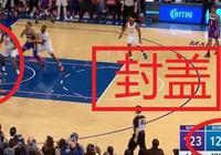 和隊友背道而馳?尼克斯球員慶祝勝利之時、誰注意勒布朗的舉動?