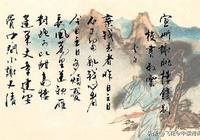 《唐詩三百首》每天一首古詩詞之56:李白《宣州謝朓樓餞別校…》