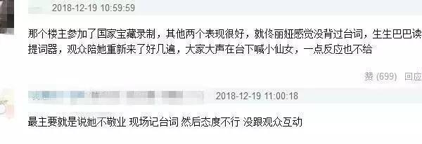 今日爆料:唐嫣,趙麗穎,佟麗婭,鄭爽,羅雲熙,沈月,李易峰